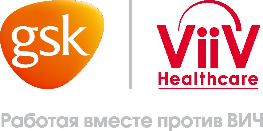 GSK_ViiV_3D_CMYK_ru